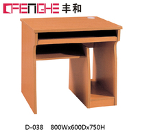 small office desk size, small study desk, office furniture wooden student desk