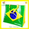 100% new material pp woven sports bag,brazil shiny green bag