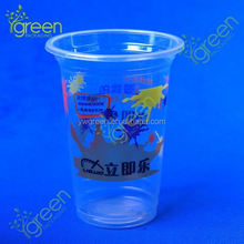 promotional disposable ice cream/beer/drinking cups
