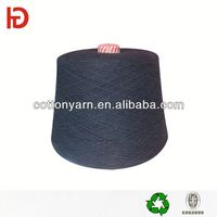victoria secret wholesale recycled cotton yarn