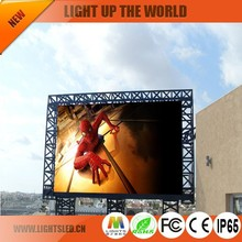 LightS high quality outdoor flexible led curtain price