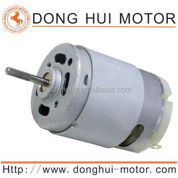 6v Small Variable Speed Electric Vibrating Motor For