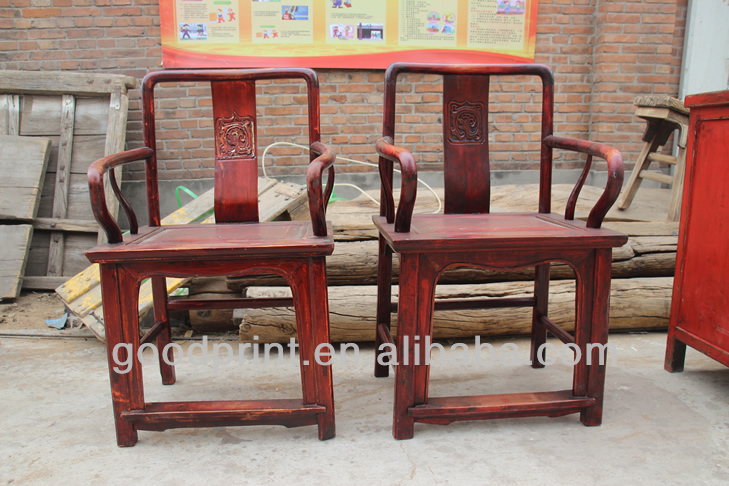 Dining Room Furniture-Chinese Antique Carved Dining Chair