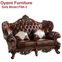 Synthetic leather Classic King Size royal furniture sofa set