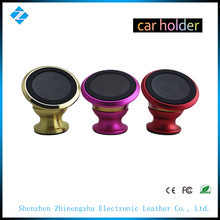 magnetic mobile phone car holder,360 rotatable mobile car phone holder