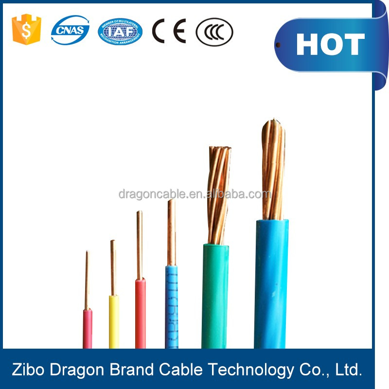 Single core copper conductor PVC insulated flexible power cable housing wire BV cable