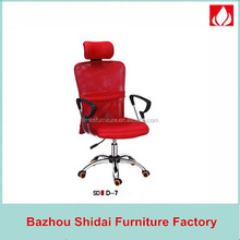 High Quality modern China comfortable cheap mesh conference chairs/ executive office chair