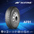 Highway All Steel Truck Tires for USA Market 11R22.5