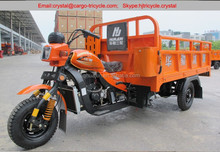 gasoline motor carrier of three wheeler/Air water cooled engine three wheeler