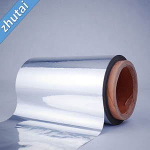 Silver mirror reflective mylar aluminum metallized polyester film