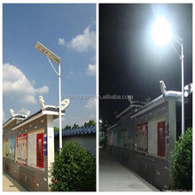 DC12v all in one solar street light 12W for 3m to 4m pole solar outdoor lighting