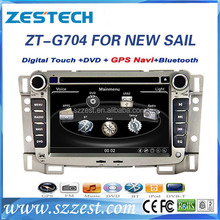ZESTECH High quality 2 din car Audio stereo HD touch screen Car dvd player for Chevrolet Sail