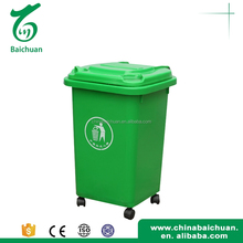 50L square use wheeled commercial garbage bins