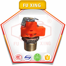 alibaba china factory online shop residential use reliable fire sprinkler