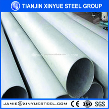 import china products api 5l x70 psl2 steel line pipe f for oil and gas