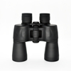 Kingopt Porro Military Bak4 7x50 zcf Binocular for Outdoor Activities & Hunting