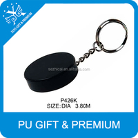 foam ice hockey stress ball keychains pu