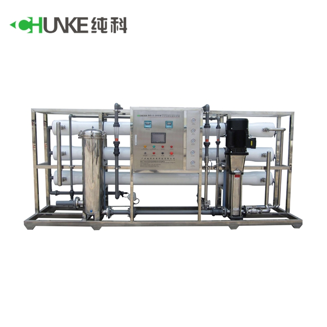 Factory Hot Sale Machine 5T/H Salt <strong>Water</strong> Desalination <strong>System</strong> For Drinking Chunke Supply High Quanlity & Reasonable Price