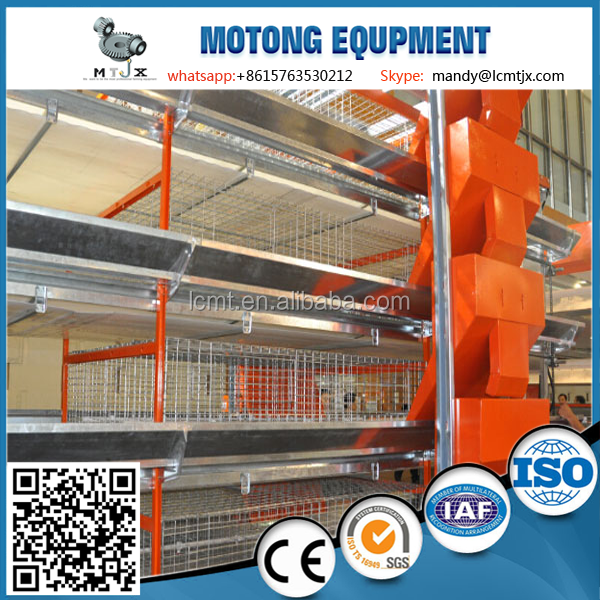 h type chicken broiler cage for sale in philippines poultry farm