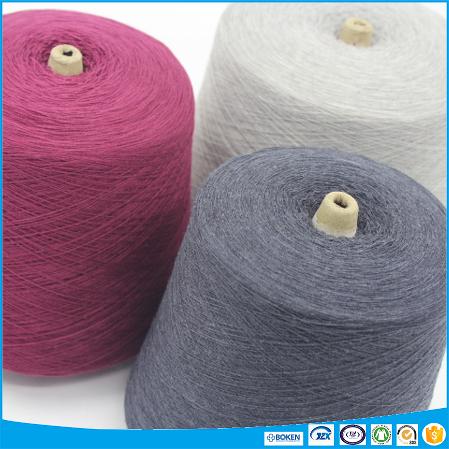 Anti-static and heating warm H&M knitting yarn for winter