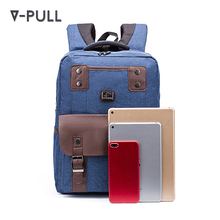 Guangzhou Bag Factory Oxford Waterproof Leisure School Bag Laptop Computer Backpack