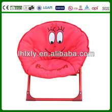 Hot Sell Baby Portable moon Chair Outdoor Camping Kids massage chair
