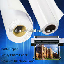 260gsm,Premium RC Glossy Paper, Resin Coated Glossy Surface photo paper for Pigment and Dye inks