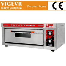 High quality DKL-20 perfect design good price electric bread oven