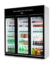 China suppliers cold drink refrigerator/Fan cooling glass door fridge/beverage display cooler