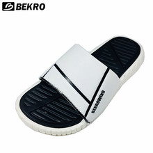 China wholesale rubber slippers custom logo arabic slipper for men