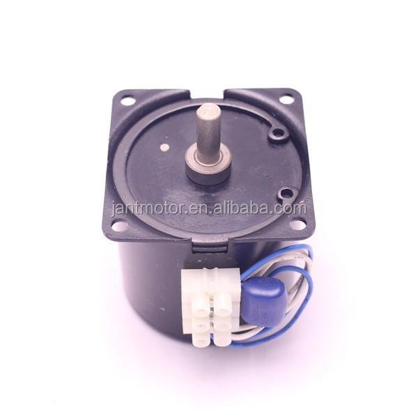 Gear reduction reversible permanent magnet synchronous for Permanent magnet synchronous motor drive