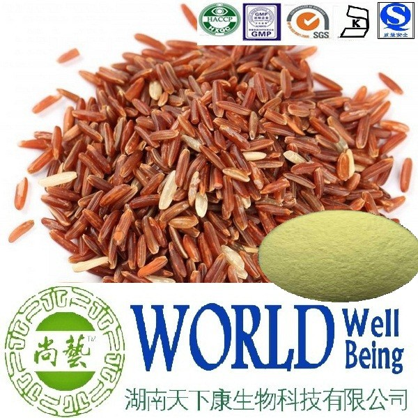 Hot sales plant extract Red yeast rice extract/Iovastatin 0.1%-6%/Decrease LDL cholesterol Free sample