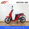 350W mini green power electric scooter with EEC