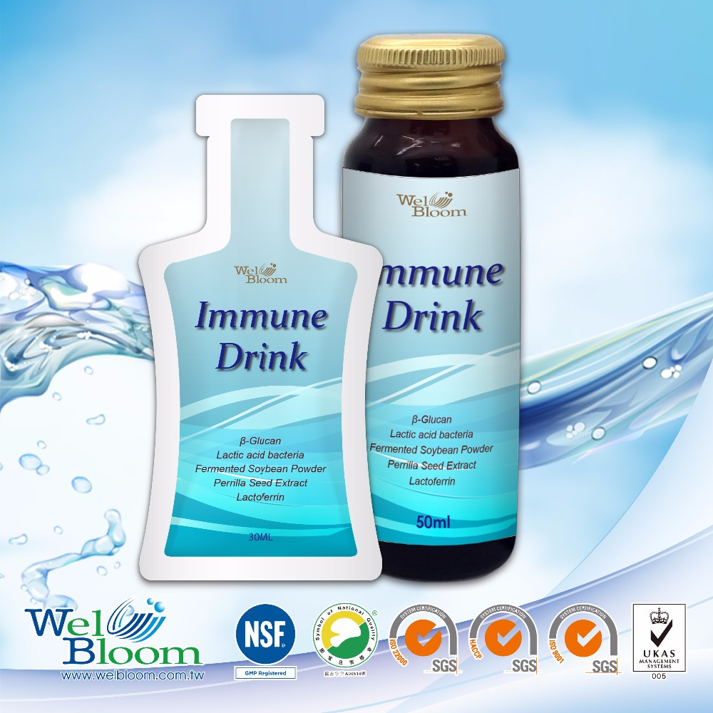Short time Cough Relief Customize Immune Booster Medicines