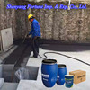 Liquid coating state and spray application method liquid rubber coating ( FT-SY01 )