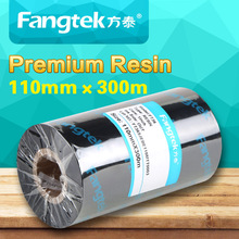 Wholesale Thermal Transfer Ribbon Resin Ribbon TTR Ribbon 110mm x 300m