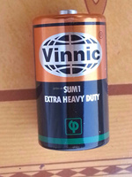 D Size R20 UM-1 VINNIC dry battery for African market