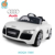 WDQX-7995 License children car FOR baby sit, with remote control music and light