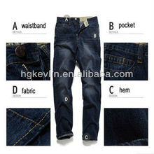 2013 fashion denim vintage jeans men in latest style,3 colors