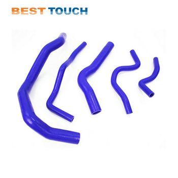 280Z FAIRLADY Z S130 L28 T-piece silicone radiator hose for DATSUN