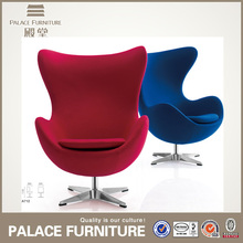 High end original and comfortable egg chair,new design leisure chair for home