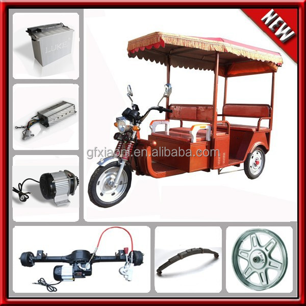 Hot tricycle car / auto rickshaw price in india/ tricycle bicycle adult
