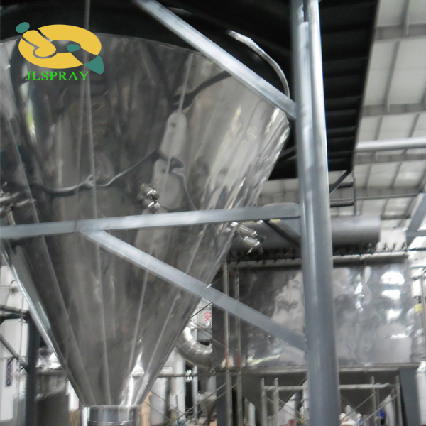 coffee processing plant