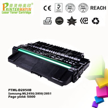 Toner for Samsung ml 2851 with Chip Compatible FOR USE IN Samsung ML2450/2850/2851 (PTML-D2850B)