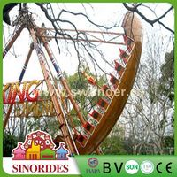 [SINORIDES] 2013 thrilling playground pirate boat