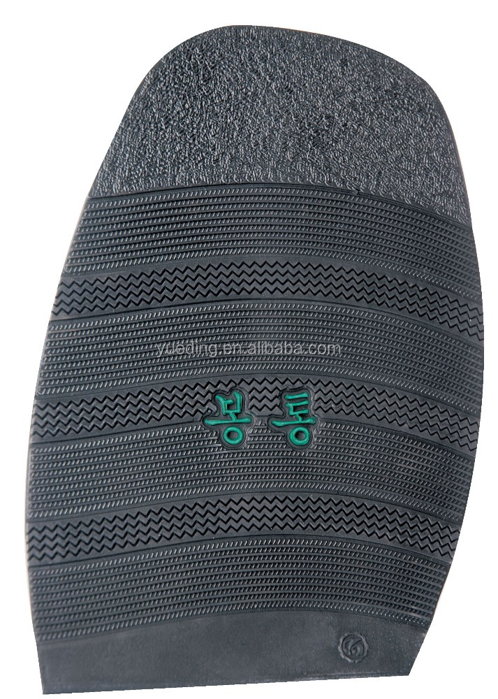 Durable Synthetic Rubber China Wholesale Shoes Sole Making Material Outsole