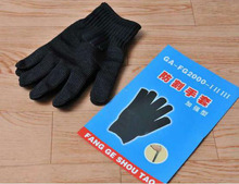 new style black anti-cutting gloves for self protection