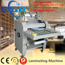 Fast speed steel roller a2 bopp film laminating machine sale