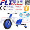 2015 New arrival high quality 16'' wheel kids bike for 6 years old with CE