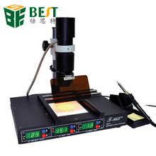 BST-T862 BGA IR DA WELDER -infrared BGA rework station -infrared welding system